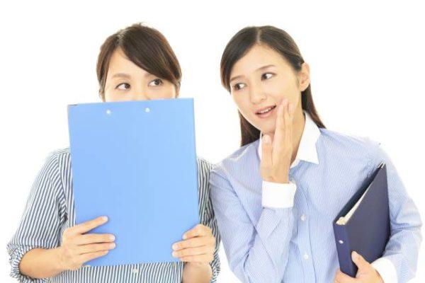 クレジット現金化も他のサービスも口コミから学ぶことの重要!