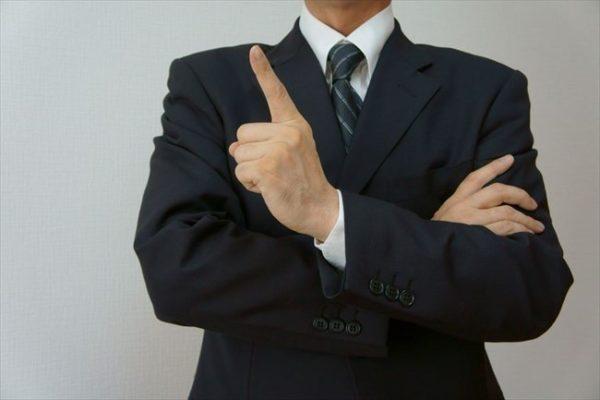スマイルギフトは安全な現金化業者か?