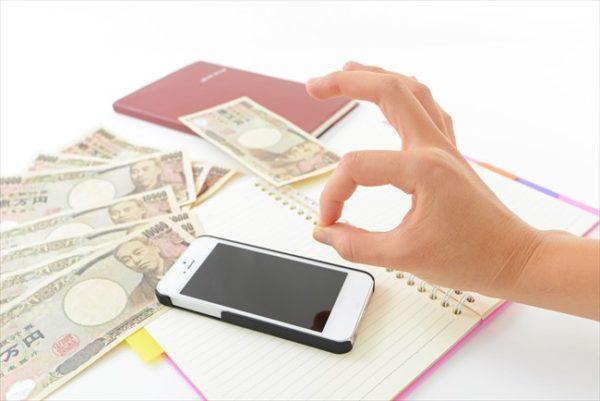 現金化はカードがなくても利用可能