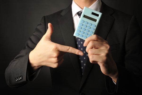現金化業者のHPに記載されている換金率表はあてになりますか?