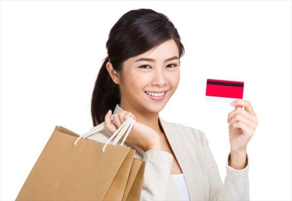 現金化の利用前に確認!事前にショッピング枠残高をチェック!