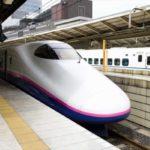 新幹線の回数券の現金化は危険って本当?徹底的に調べてみた