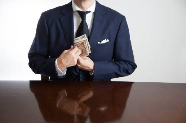 換金率の疑問と詳細