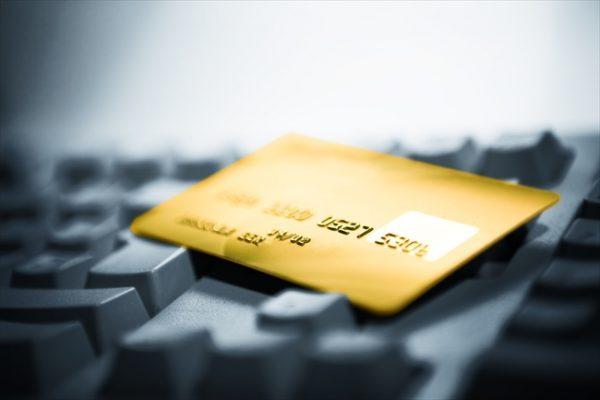 クレジットカード現金化というサービスの実態